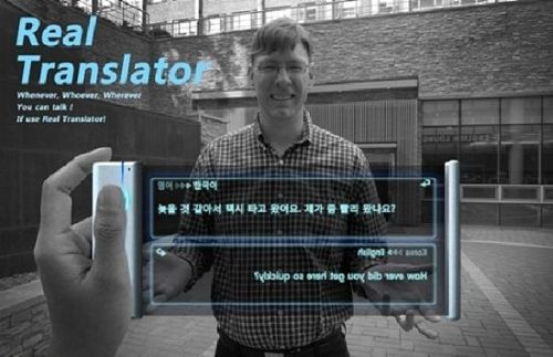 Устройство Samsung Real Translator